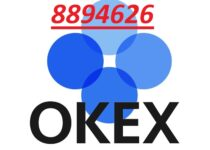 OKEX invite Code